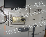 甘南开启ATM锁