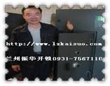 通渭开NCR5887 ATM密码锁